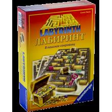 Лабиринт. В поисках сокровищ (Labyrinth. Treasure Hunt)