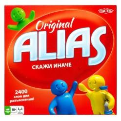 Alias Original (Алиас Скажи иначе)