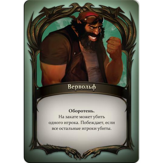 карточные игры мафия