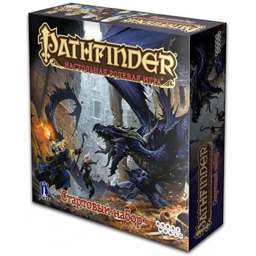 Pathfinder Стартовый набор (Патфайндер)