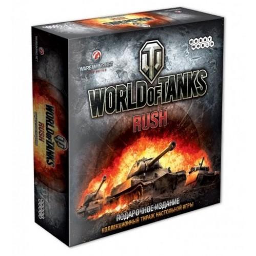 World of Tanks Rush. Подарочное Издание