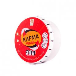 Карма (Karma)