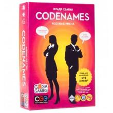 Кодовые имена (Codemanes)