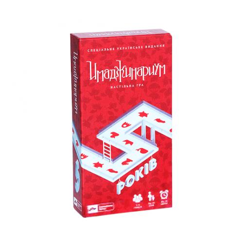 Украинский Имаджинариум