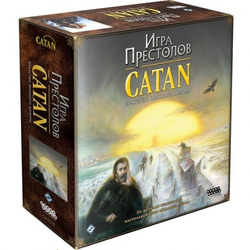 Катан: Игра Престолов (Catan: Game of Thrones)