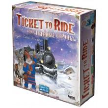 Билет на Поезд: Северные страны