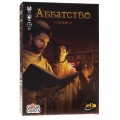 Аббатство (Biblios)