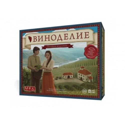 Виноделие. Полное издание (Viticulture. Essential Edition + Tuscany + Moor Visitors) + уникальное промо!