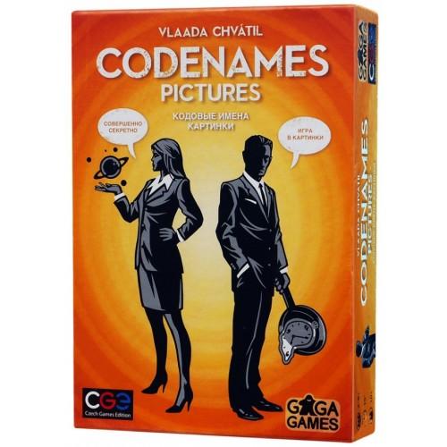 Кодовые имена. Картинки (Codenames: Pictures)