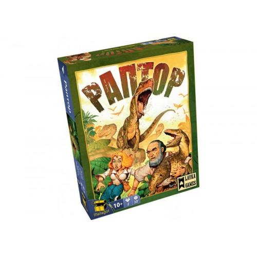 Раптор (Raptor) + набор 3D-огней