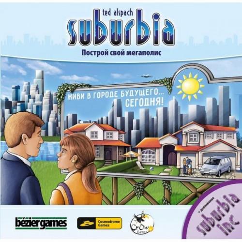 Сабурбия с дополнением (Suburbia + Suburbia Inc)