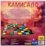 Камисадо (Kamisado)