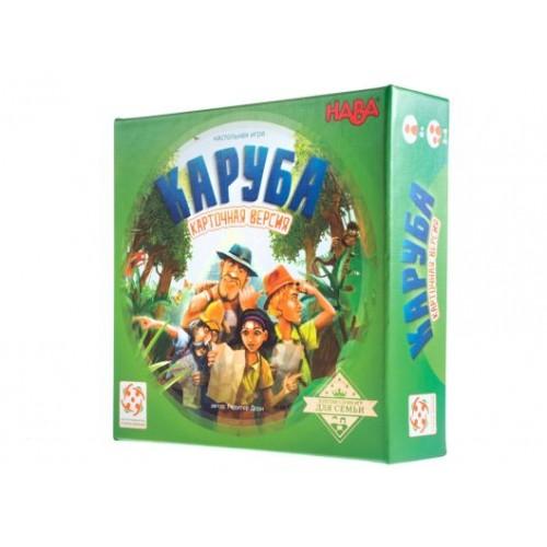 Каруба: Карточная версия (Karuba: Das Kartenspiel)