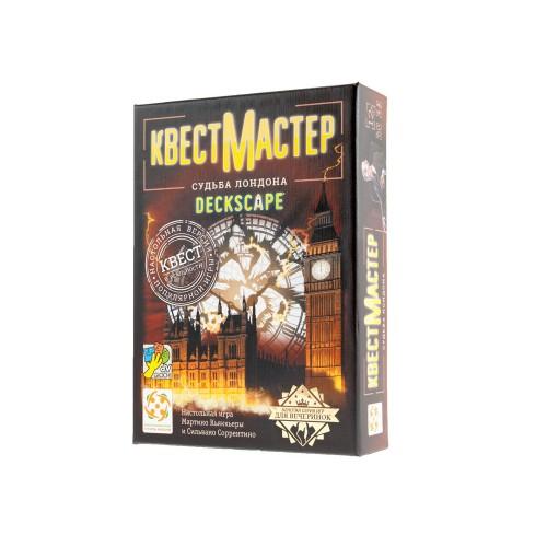 КвестМастер 2. Судьба Лондона (Deckscape: The Fate of London)