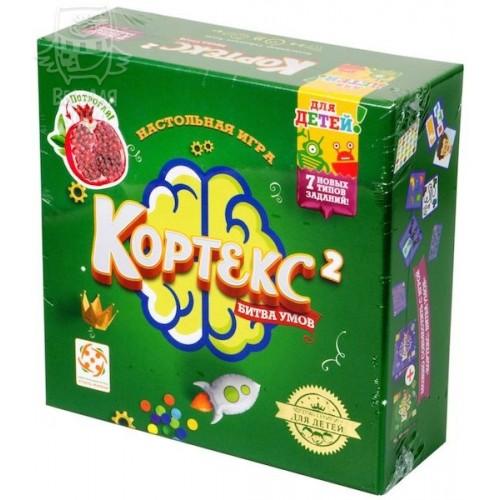 Кортекс для детей 2 (Cortex Challenge 2: Kids)
