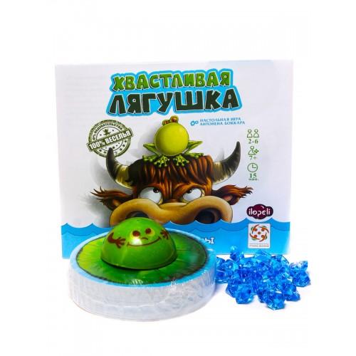 Хвастливая лягушка (Un)