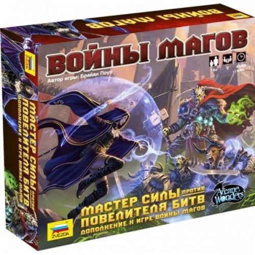 Войны магов (Mage Wars)