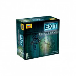 EXIT: Квест. Заброшенный дом (EXIT: The Game – The Abandoned Cabin)