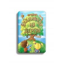 Домик на дереве (Best Treehouse Ever)
