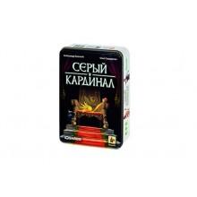 Серый Кардинал (Behind the Throne)