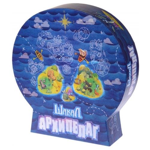 Шакал: Архипелаг (Jackal Archipelago)