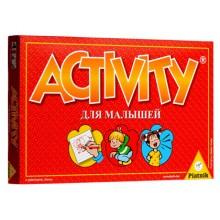 Активити (Activity) для Малышей