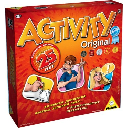 Активити (Activity) Юбилейная версия