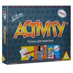 Активити (Activity) для взрослых