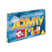 Активити (Activity) турбо для детей
