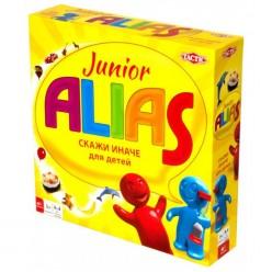 Алиас Скажи иначе Юниор (Junior Alias). Укр Язык