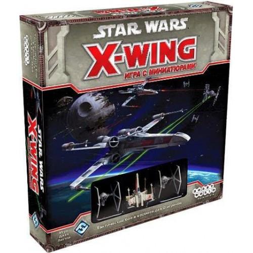 Star Wars X-Wing (Звёздные войны)