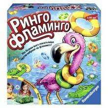 Ринго Фламинго (Ringo Flamingo)