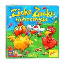 Цыплячьи бега (Zicke Zacke Huhnerkacke)