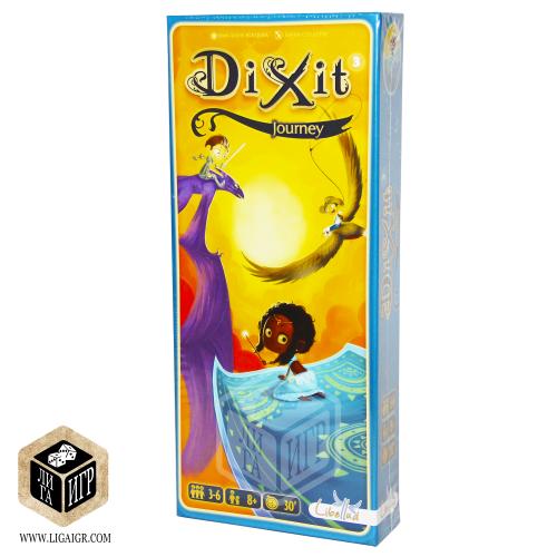 Диксит 3 Путешествие (Dixit 3 Journey)